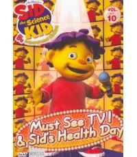 Sid The Science Kid ซิด นักวิทยาศาสตร์ตัวน้อย Vol.10 (พากย์+ซับ 2 ภาษา ไทย,อังกฤษ) DVD 1 แผ่น