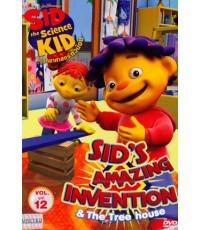 Sid The Science Kid ซิด นักวิทยาศาสตร์ตัวน้อย Vol.12 (พากย์+ซับ 2 ภาษา ไทย,อังกฤษ) DVD 1 แผ่น