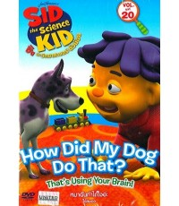 Sid The Science Kid ซิด นักวิทยาศาสตร์ตัวน้อย Vol.20 (พากย์+ซับ 2 ภาษา ไทย,อังกฤษ) DVD 1 แผ่น