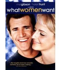 What Women Want ผมรู้นะ คุณคิดอะไร (พากย์+ซับ 2 ภาษา ไทย,อังกฤษ) DVD 1 แผ่น