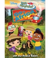 Little Einsteins: Go to Africa ตะลุยแอฟริกา (พากย์+ซับหลายภาษา มีไทย,จีน,อังกฤษ และภาษาอื่นๆ) 1 DVD