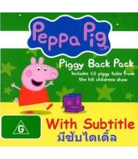 Peppa Pig With Subtitle Vol.1-7 (พากย์อังกฤษ/มีซับอังกฤษ) DVD 7 แผ่น รวม 121 ตอน