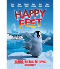 Happy Feet 1 แฮปปี้ ฟีต ภาค 1 (พากย์ไทย) DVD 1 แผ่นจบ