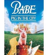 Babe 2 Pig in the City เบ๊บ หมูน้อยหัวใจเทวดา ภาค 2 (พากย์อังกฤษ) DVD 1 แผ่นจบ
