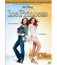 Ice Princess (2005) ไอซ์ พริ้นเซส สเก็ตหัวใจแรงเกินฝัน (พากย์อังกฤษ/มีซับอังกฤษ) DVD 1 แผ่นจบ