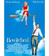 Bewitched (2005) แม่มดเจ้าเสน่ห์ (พากย์อังกฤษ) DVD 1 แผ่นจบ