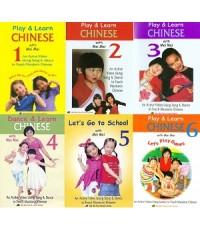 Play and Learn Chinese with Mei Mei Vol.1-6 (พากย์จีนกลาง) รวมจาก 6 แผ่นไว้ ใน DVD 3 แผ่น