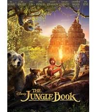The Jungle Book (2016) เมาคลีลูกหมาป่า (พากย์+ซับ 2 ภาษา ไทย,อังกฤษ) DVD 1 แผ่นจบ