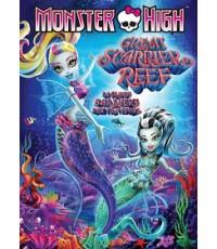 Monster High Great Scarrier Reef (2016) ผจญภัยสู่ใต้บาดาล (DVD 2 ภาษา พากย์+ซับ ไทย,อังกฤษ)