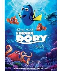 Finding Dory (2016) ผจญภัยดอรี่ขี้ลืม (พากย์+ซับ 2 ภาษา ไทย,อังกฤษ) 1 DVD