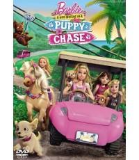 Barbie: The Puppy Chase (2016) ผจญภัยตามล่าน้องหมาสุดป่วน (2 ภาษา พากย์+ซับไทย,อังกฤษ) 1 DVD