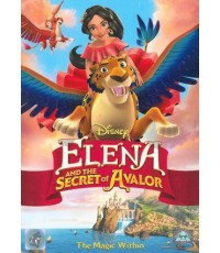 Elena of Avalor: The Secret of Avalor 2017 (พากย์อังกฤษ/ไม่มีซับ) DVD 1 แผ่นจบ