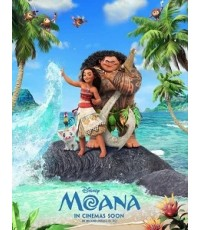 Moana (2017) โมอาน่า ผจญภัยตำนานหมู่เกาะทะเลใต้ (พากย์+ซับ 2 ภาษา ไทย,อังกฤษ) DVD 1 แผ่น