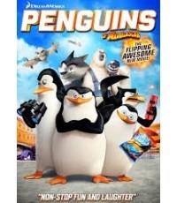 Penguins of Madagascar เพนกวินจอมป่วน ก๊วนมาดากัสการ์ (2015) พากย์+ซับ 2 ภาษา ไทย,อังกฤษ/1 DVD
