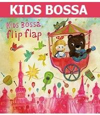 Kids Bossa 7in1 (CD MP3) 1 แผ่น รวมจาก 7 อัลบั้ม Bossa สำหรับเด็กและครอบครัว 81 เพลง