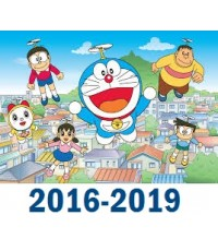 Doraemon 2016-2019 โดราเอม่อน TV (พากย์ไทย) DVD 8 แผ่น รวม 158 ตอน