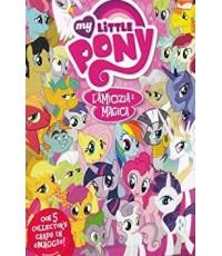 My Little Pony Season 1-5 มหัศจรรย์แห่งมิตรภาพ รวม 93 ตอน (พากย์ไทย) MP4