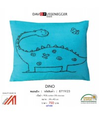 หมอนอิงลาย ไดโนเสาร์ น่ารัก สีฟ้า ขนาด 30x40 cm แบรนด์ David Fussenegger