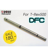 500DFC Main Shaft