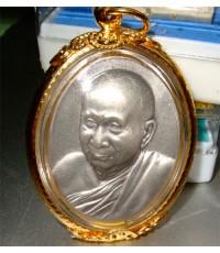 เหรียญสมเด็จพระสังฆราช รุ่น 19 ปี แห่งการสถาปนา เนื้อทองแดง ชุบซาติน