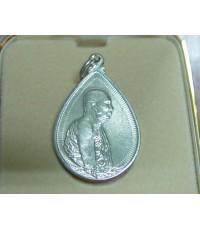 เหรียญสมเด็จพระสังฆราช รุ่นครบ 1 ปี วันสถาปนา ปี 33 เนื้อเงิน สวย หายาก ไม่แพงครับ