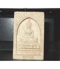 พระสมเด็จ สุคโต วัดบวรนิเวศวิหาร พ.ศ.2517 พิมพ์ซุ้มลึก (นิยม) (เช่าบูชาไปแล้วครับ)