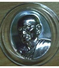 เหรียญพระรูปเหมือน สมเด็จพระมหาสมณเจ้า กรมพระยาปวเรศวริยาลงกรณ์ รุ่น ๒๐๐ ปี ๒๕๕๒