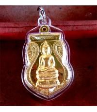 เหรียญพระไพรีพินาศ ที่ระลึกครบ ๕๐ ปี ทรงพระผนวช ด้านหลัง ภปร. เนื้อทองแดงชุบทอง พร้อมเลี่ยมกันน้ำ