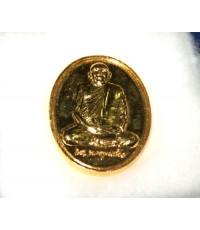 เหรียญสมเด็จพระสังฆราช รุ่น 600 ปี เชียงใหม่ เนื้อทองแดง