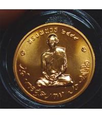 เหรียญทรงผนวช เนื้อทองแดง 3 ซ.ม. รุ่นบูรณะพระเจดีย์ ปี 2550 (เช่าบูชาไปแล้ว)(เช่าบูชาไปแล้ว)(เช่าบูช