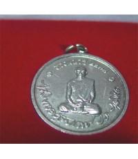เหรียญทรงผนวช 2508 เนื้ออัลปาก้า วัดบวรนิเวศวิหาร พร้อมกล่องเดิม ๆ