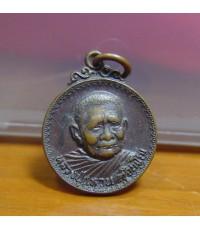 เหรียญหลวงปู่แหวน สุจิณฺโณ จ.เชียงใหม่