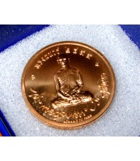 เหรียญทรงผนวช โมเน่ เนื้อทองแดง  รุ่นสมโภชพระเจดีย์ วัดบวรนิเวศวิ(เช่าบูชาไปแล้ว)(เช่าบูชาไปแล้ว)(เช