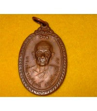 หลวงปู่ดุลย์ อตุโล  วัดบูรพาราม จ.สุรินทร์ สร้างปี ๒๕๒๕ ทองเหลือง