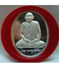 เหรียญสมเด็จพระสังฆราช รุ่น 600 ปี เชียงใหม่ เนื้อเงิน สวยงาม (มีผุ้เช่าบูชาแล้ว)