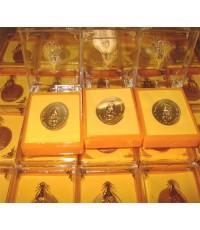 เหรียญ 3 สมเด็จพระราชินี  ร.5, ร.6, 9 ยกกล่อง 100 เ้หรียญ