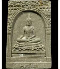 พระสมเด็จ สุคโต วัดบวรนิเวศวิหาร พ.ศ.2517 พิมพ์ซุ้มตื้น พร้อมกล่องเดิม ๆ สวย คม ชัด มาก ๆ