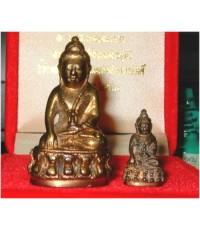 พระกริ่ง-พระชัยวัฒน์ ปวเรศ รุ่น 2 ปี 2530 วัดบวรนิเวศวิหาร งาม  พร้อมกล่อง องค์นี้ แก่ทอง งามอร่ามตา