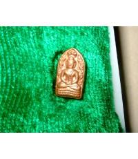 เหรียญพระปรกใบมะขาม เนื้อทองแดง พร้อมกล่องเดิมๆ จากวัด น่าสะสมครับ(มีผุ้เช่าบูชาแล้ว)