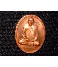 เหรียญสมเด็จพระสังฆราช รุ่น 600 ปี วัดเจดีย์หลวง เชียงใหม่ เนื้อทองแดง สวยงาม น่าสะสมมาก เหรียญที่ 1