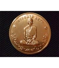 เหรียญทรงผนวช เนื้อทองแดง 8 ซ.ม. รุ่นบูรณะพระเจดีย์ พร้อมกล่องสวยมาก (เช่าบูชาไปแล้ว)(เช่าบูชาไปแล้ว