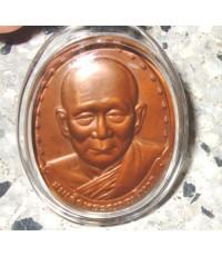 เหรียญสมเด็จญาณสังวร ปี 2528 พิมพ์นิยม (คางตัด) สวยงามมาก (ลูกค้าเช่าแล้วครับ)