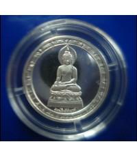 เหรียญพระไพรีพินาศ เนื้องเงิน ด้านหลัง 50 ปี ครองราชย์ วัดบวรนิเวศวิหาร ปี 2538 (ขายแล้วครับ)