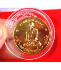 เหรียญทรงผนวช เนื้อนวะ รุ่นบูรณะพระเจดีย์ ปี 2550 กล่องครบครั(เช่าบูชาไปแล้ว)(เช่าบูชาไปแล้ว)(เช่าบู