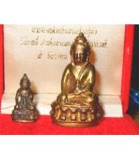 พระกริ่ง-พระชัยวัฒน์ ปวเรศ รุ่น 2 ปี 2530 วัดบวรนิเวศวิหาร สวย พร้อมกล่อง แก่ทองสุด ๆ (ขายแล้ว)