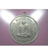 เหรียญทรงผนวช 2508 เนื้ออัลปาก้า วัดบวรนิเวศวิหาร  บอ๊อคแรก ราคาแบบแบ่งกันครับ(เช่าบูชาไปแล้ว)