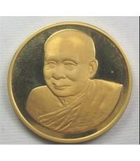 เหรียญทองคำ ที่ระลึก 3 ตุลาคม 2536 ทองคำหนัก 15 กรัม (มีผู้เช่าบูชาไปแล้วครับ)