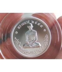 เหรียญทรงผนวช เนื้อเงิน โมเน่ รุ่นสมโภชพระเจดีย์ วัดบวรนิเวศวิหาร ปี 2551 (ขายไปแล้วครับ)