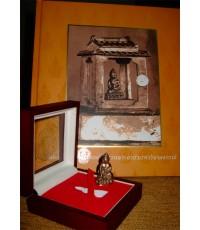 พระกริ่งปวเรศ รุ่น ๓ (ครบ ๒๐๐ ปี กรมพระยาปวเรศวริยาลงกรณ์) วัดบวรนิเวศวิหาร เนื้อนวะ ดินไทย