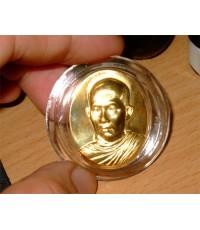 เหรียญพระรูปเหมือนสมเด็จพระมหาสมณเจ้า กรมพระยาวชิรญาณวโรรส เนื้อทองคำ หนัก 30.22 กรัม
